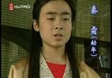 Сцена из фильма Ветер и Облако / Feng yun (Wind and Cloud / Wind & Cloud) (2002) Ветер и Облако сцена 2