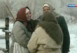 Сцена из фильма Две зимы и три лета (2014) Две зимы и три лета сцена 2