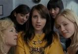 Сцена с фильма Оторва / Wild Child (2008) Оторва