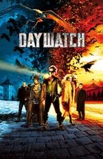 Мир фантастики: Дневной дозор: Киноляпы равно интересные данные / Day Watch (2008)
