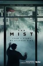 Мгла / The Mist (2017)