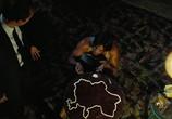 Кадр с фильма Оружейный магнат торрент 028835 ухажер 0