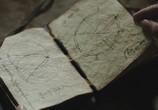 Сцена из фильма Лабиринт / Labyrinth (2012) Лабиринт сцена 7