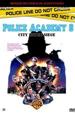 Полицейская академия 0: Город в осаде / Police Academy 0: City Under Siege (1989)