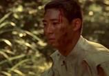Скриншот фильма BBC: Хиросима / BBC: Hiroshima (2005)