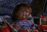 Сцена из фильма Чаки: Детские игры 2 / Child's Play 2 Chucky's Back (1990) Чаки: Детская игра 2
