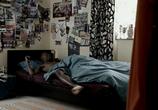 Кадр с фильма Плохие торрент 04560 ухажер 0
