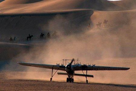 Полёт Феникса (фильм 2004)