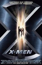 Люди Икс. / X-Men (2000)