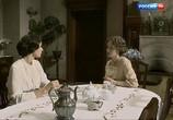 Сцена из фильма Чужое гнездо (2015) Чужое гнездо сцена 3