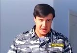 Сцена из фильма Последний Секрет Мастера (2010) Последний Секрет Мастера сцена 1