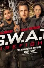 Скачать фильм S.W.A.T.: Огненная буря / S.W.A.T.: Firefight (2011 ...