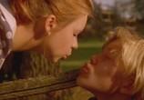Сцена из фильма Американка (1997) Американка сцена 2