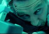 Кадр изо фильма Неизвестный торрент 047605 люди 0
