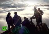 Сцена из фильма Обречённые ветром (2017) Обречённые ветром сцена 7