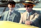 Кадр изо фильма Великий Гэтсби торрент 034421 план 0