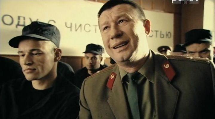 скачать русский сериал банды торрент