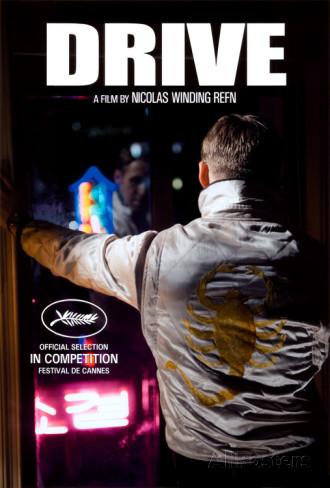 Драйв (2011) (Drive)
