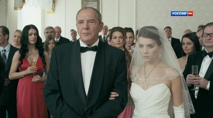 «Брак С Нелюбимым Человеком Смотреть Фильм» — 2005