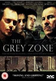 Серая Зона фильм 2001