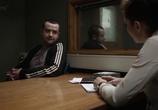 Сцена из фильма Враги общества / Public enemies (2012)