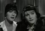 Сцена из фильма В джазе только девушки / Some Like It Hot (1959) В джазе только девушки