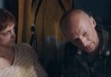 Кадр с фильма Сибирь. Монамур торрент 07067 сцена 0