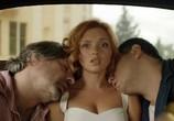 Сцена из фильма Одноклассницы: Новый поворот (2017)