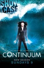 Постер к фильму Континуум