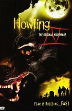 Вой 4 / Howling IV: The Original Nightmare (1988)