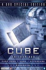 Куб - Трилогия