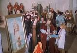 Сцена изо фильма Третий принц / The Third Prince (1983) Третий принц сценка 0