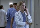 Сцена из фильма Анатомия страсти / Grey's Anatomy (2007) Анатомия страсти сцена 3