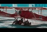Кадр изо фильма Авиатор торрент 01731 эпизод 0