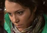 Сцена из фильма Участковый детектив (2011) Участковый детектив сцена 6