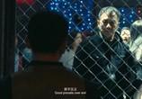 Сцена из фильма Полицейская история 2013 / Jing Cha Gu Shi 2013 (2013) Полицейская история 2014 сцена 7