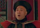Сцена из фильма Последний император / The Last Emperor (1987) Последний император