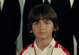 Кадр изо фильма Игрушка