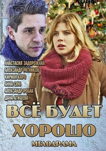 Сталинград (2013) смотреть онлайн или скачать фильм через ...