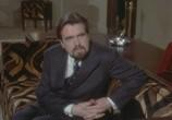 Сцена из фильма Ставиский / Stavisky (1974) Ставиский сцена 2