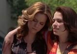 Сцена из фильма Холм одного дерева / One Tree Hill (2003)