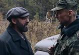 Кадр с фильма Сибирь. Монамур торрент 00145 план 0