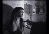 Сцена из фильма Все о зле / All About Evil (2010)