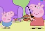 Сцена изо фильма Свинка Пеппа / Peppa Pig (2004) Свинка Пеппа подмостки 0
