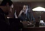 Сцена из фильма Господа офицеры (2004) Господа офицеры сцена 2