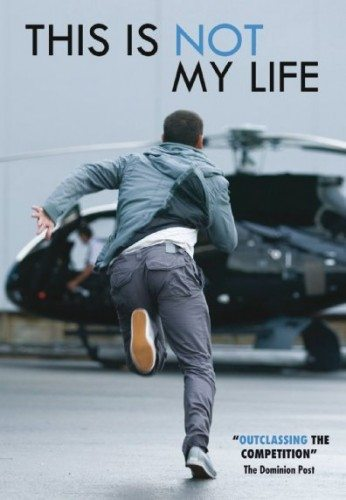 Это моя жизнь скачать бесплатно - 8e3