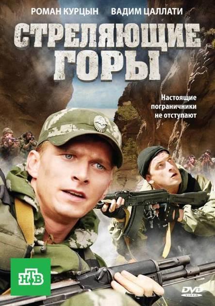 «Юрий Бойко Боец Фильм» — 2017