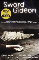 Постер к фильму Меч Гидеона