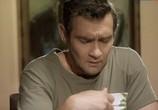 Сцена из фильма Ключи от счастья (2008)