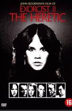 Изгоняющий дьявола II: Еретик / Exorcist II: The Heretic (1977)